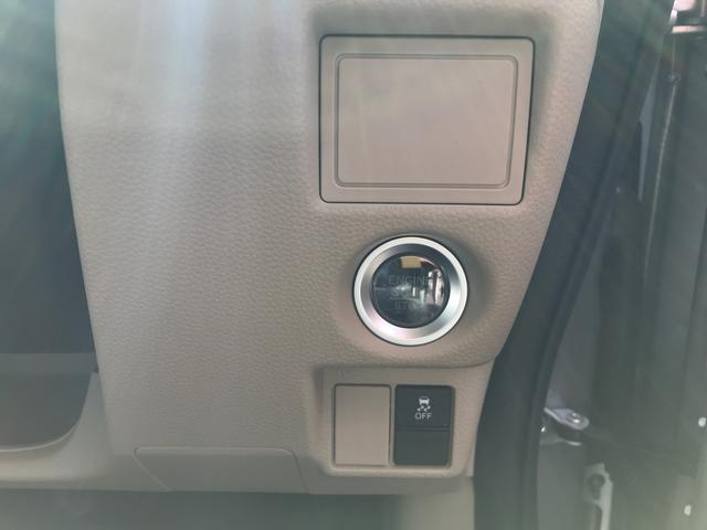 G 届出済未使用車 スマートキー 両側スライドドア(11枚目)