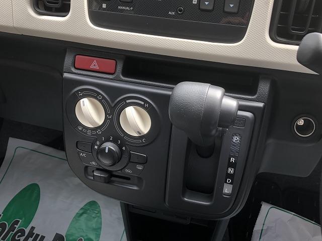 L チョイ乗り レーダーブレーキサポート装着 シートヒーター(16枚目)