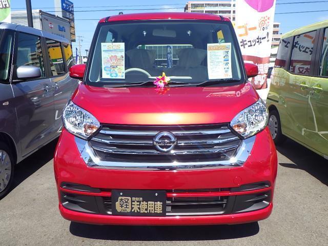 S エマージェンシーブレーキ・レス 届出済未使用車 キーレス(4枚目)