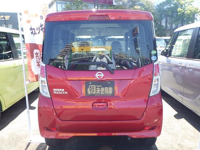 S エマージェンシーブレーキ・レス 届出済未使用車 キーレス(5枚目)