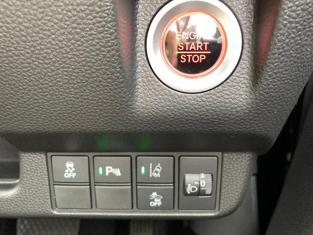 Gホンダセンシング 届出済未使用車 スマートキー 衝突軽減ブレーキ ベンチシート(17枚目)