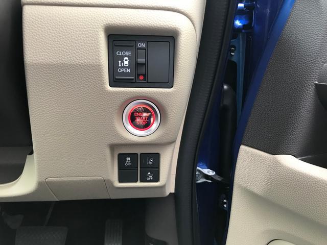 G・Lホンダセンシング 届出済未使用車 LEDライト 片側電動スライドドア ETC バックカメラ ベンチシート 衝突軽減ブレーキ(19枚目)