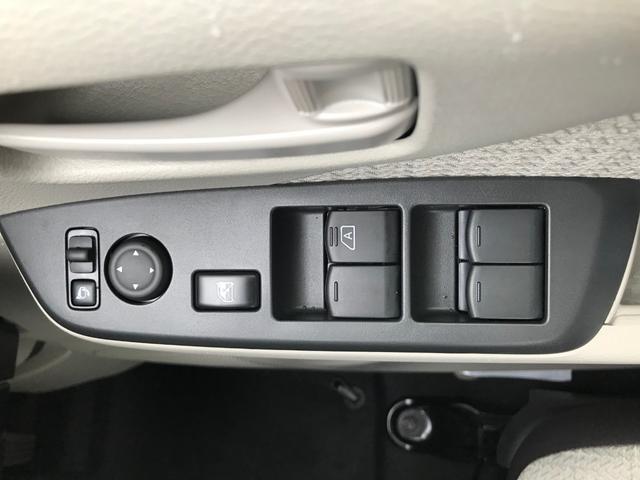 S 届出済未使用車 衝突軽減ブレーキ ベンチシート(20枚目)