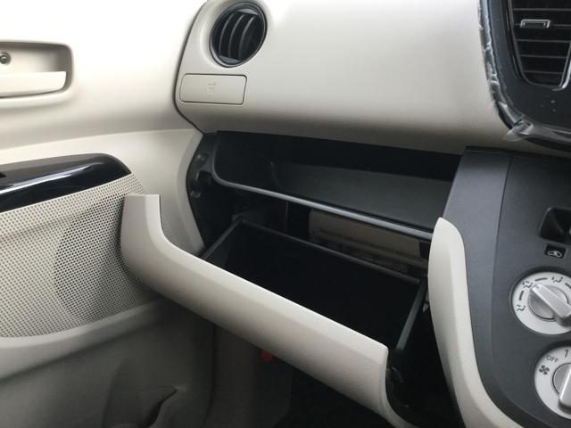 S 届出済未使用車 衝突軽減ブレーキ 両側スライドドア(19枚目)