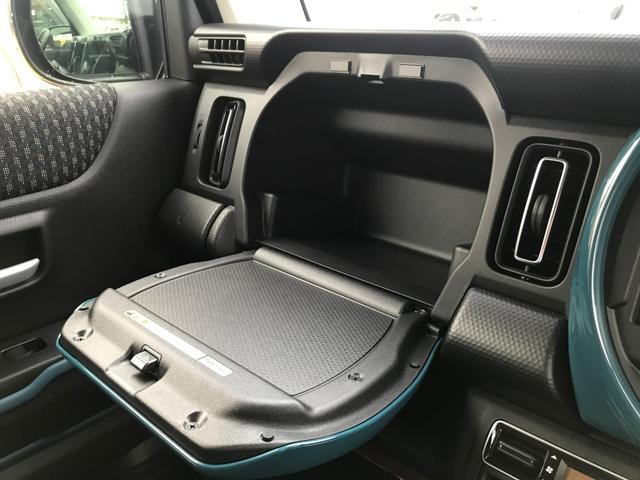 ハイブリッドXターボ 届出済未使用車 衝突軽減ブレーキ ターボ スマートキー シートヒーター アルミホイール LEDヘッドライト(23枚目)