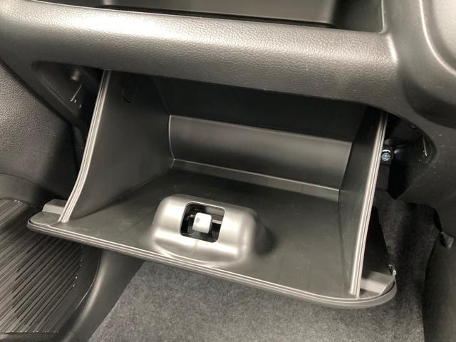 ハイブリッドX 届出済未使用車 衝突軽減ブレーキ 2トーン LEDライト スマートキー(19枚目)