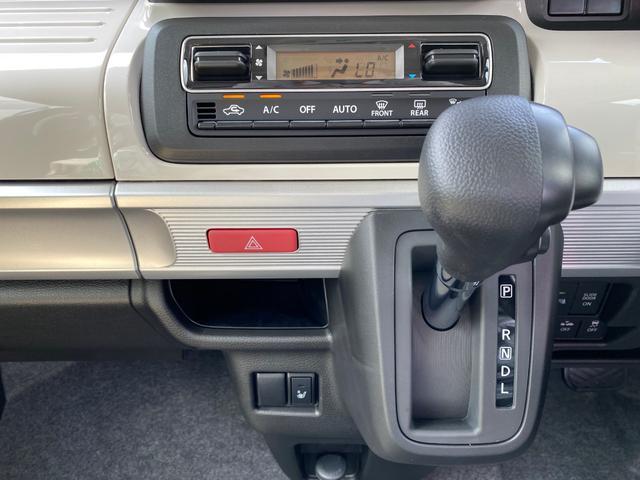 ハイブリッドX 衝突軽減ブレーキ 両側電動スライド シートヒーター スマートキー ベンチシート フルフラット アイドリングストップ ハイブリッド チョイ乗り 軽自動車(14枚目)