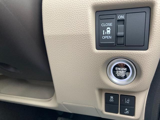 G・Lホンダセンシング 届出済未使用車 シートヒーター ETC バックカメラ オートエアコン スマートキー 片側電動スライドドア ベンチシート フルフラット ホンダセンシング 衝突軽減ブレーキ LEDライト 軽自動車(19枚目)