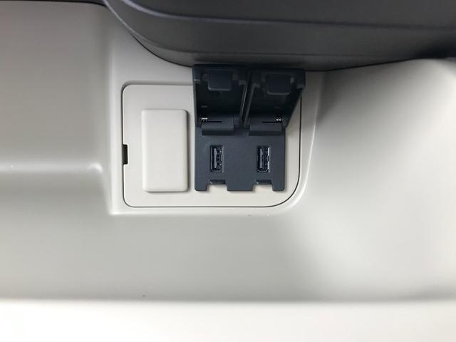 G・Lホンダセンシング 届出済未使用車 シートヒーター ETC バックカメラ オートエアコン スマートキー 片側電動スライドドア ベンチシート フルフラット ホンダセンシング 衝突軽減ブレーキ LEDライト 軽自動車(25枚目)