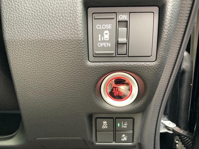 G・Lホンダセンシング 届出済未使用車 ホンダセンシング アルミホイール スマートキー オートエアコン ETC バックカメラ 片側電動スライド 衝突軽減ブレーキ ベンチシート フルフラット 軽自動車(18枚目)