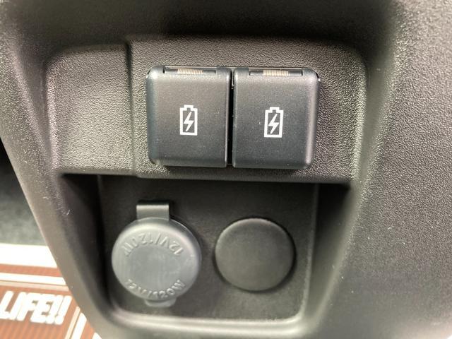ハイブリッドXZ 届出済未使用車 デュアルカメラブレーキ 両側電動スライドドア シートヒーター ベンチシート スマートキー プッシュスタート オートエアコン オートライト アイドリングストップ LEDライト 軽自動車(22枚目)