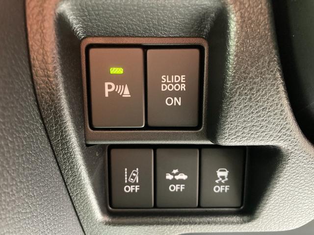 ハイブリッドXZ 届出済未使用車 デュアルカメラブレーキ LEDライト ベンチシート フルフラット シートヒーター マイルドハイブリッド スマートキー プッシュスタート アダプティブクルーズコントロール 軽自動車(20枚目)