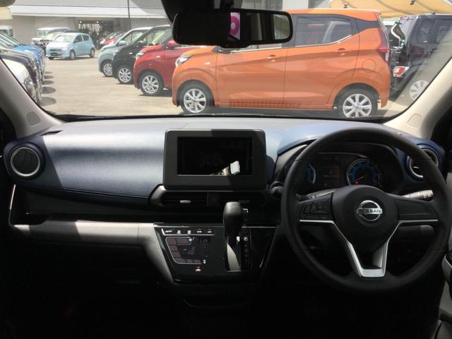 ハイウェイスター X 届出済未使用車 衝突軽減ブレーキ コーナーセンサー ベンチシート LEDライト バックカメラ アルミホイール アイドリングストップ 軽自動車(13枚目)