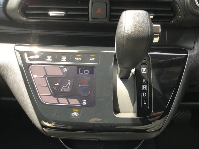 ハイウェイスター X 届出済未使用車 衝突軽減ブレーキ コーナーセンサー ベンチシート LEDライト バックカメラ アルミホイール アイドリングストップ 軽自動車(14枚目)