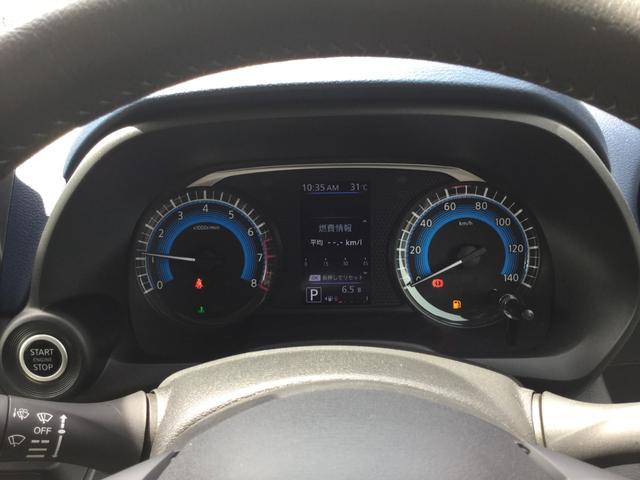 ハイウェイスター X 届出済未使用車 衝突軽減ブレーキ コーナーセンサー ベンチシート LEDライト バックカメラ アルミホイール アイドリングストップ 軽自動車(15枚目)