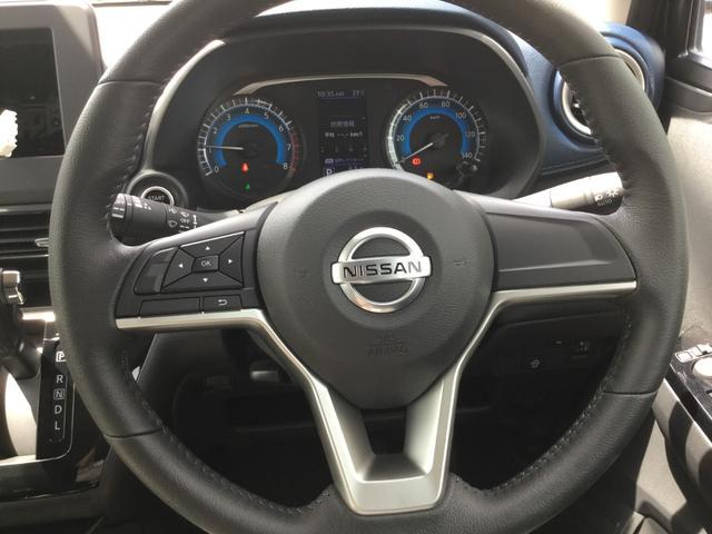 ハイウェイスター X 届出済未使用車 衝突軽減ブレーキ コーナーセンサー ベンチシート LEDライト バックカメラ アルミホイール アイドリングストップ 軽自動車(16枚目)