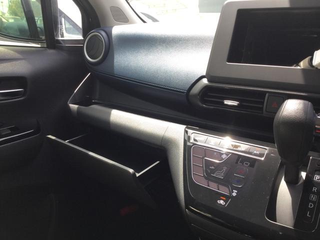 ハイウェイスター X 届出済未使用車 衝突軽減ブレーキ コーナーセンサー ベンチシート LEDライト バックカメラ アルミホイール アイドリングストップ 軽自動車(22枚目)