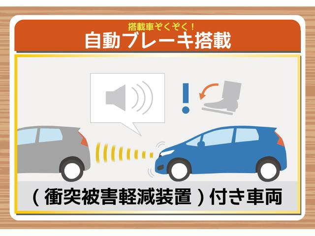 ハイブリッドX 届出済未使用車 デュアルカメラブレーキ 両側電動スライド  スマートキー オートエアコン シートヒーター ベンチシート フルフラット マイルドハイブリッド 軽自動車(2枚目)