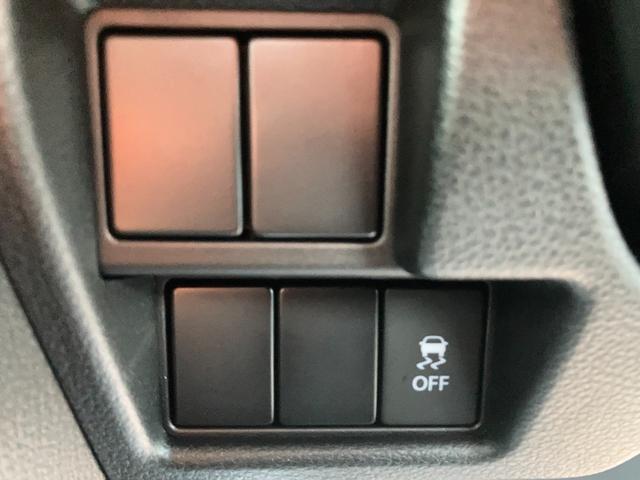 ハイブリッドG 届出済未使用車 両側スライドドア オートエアコン スマートキー マイルドハイブリッド プッシュスタート ベンチシート フルフラット オートライト 軽自動車(21枚目)