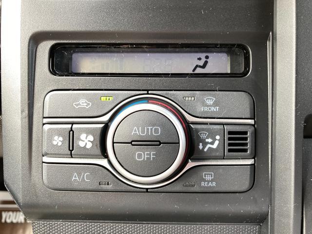 X 届出済未使用車 衝突軽減ブレーキ スカイフィールトップ コーナーセンサー オートライト スマートキー アイドリングストップ LEDライト バックカメラ 電動パーキングブレーキ SUV 軽自動車(16枚目)