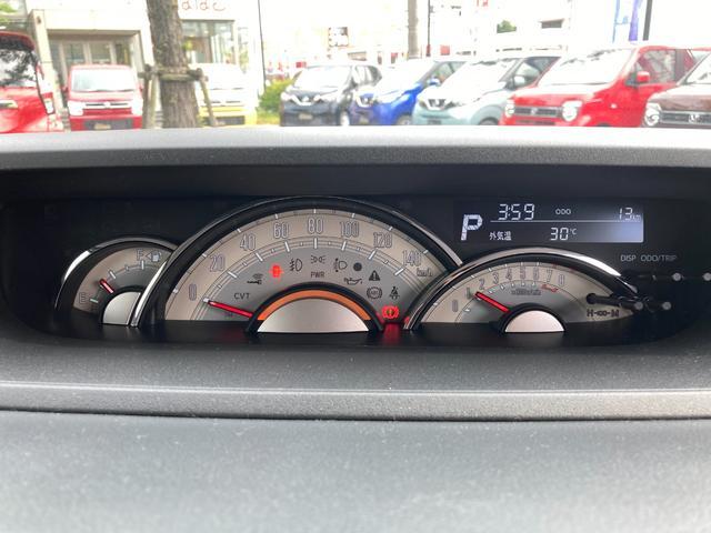 GブラックインテリアVS SAIII 届出済未使用車 純正ナビ 前後ドライブレコーダー 衝突軽減ブレーキ フルセグ 全方位カメラ シートヒーター Bluetooth スマートキー 両側電動スライド LEDライト 特別仕様車 軽自動車(15枚目)