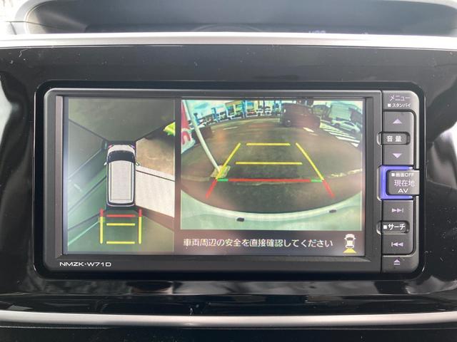 GブラックインテリアVS SAIII 届出済未使用車 純正ナビ 前後ドライブレコーダー 衝突軽減ブレーキ フルセグ 全方位カメラ シートヒーター Bluetooth スマートキー 両側電動スライド LEDライト 特別仕様車 軽自動車(20枚目)