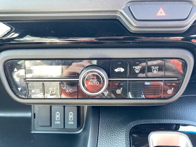 L 届出済未使用車 衝突軽減ブレーキ 片側電動スライドドア ホンダセンシング スマートキー LEDライト アイドリングストップ コーナーセンサー バックカメラ シートヒーター ベンチシート 軽自動車(15枚目)