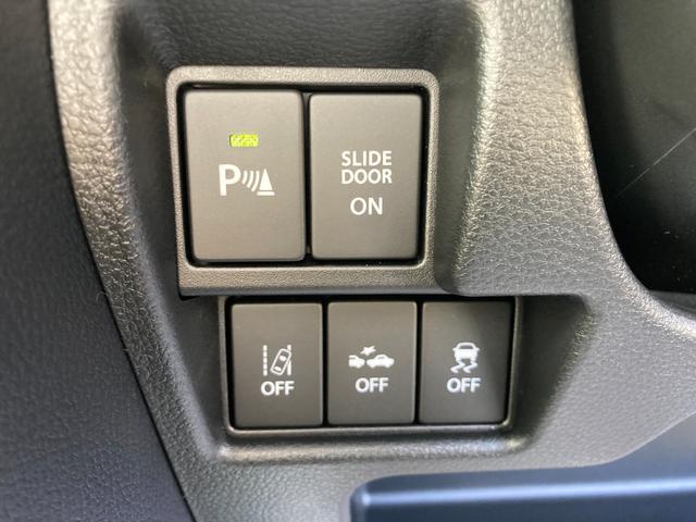 ハイブリッドX 届出済未使用車 デュアルカメラブレーキ 両側電動スライド  スマートキー オートエアコン シートヒーター ベンチシート フルフラット マイルドハイブリッド 軽自動車(22枚目)