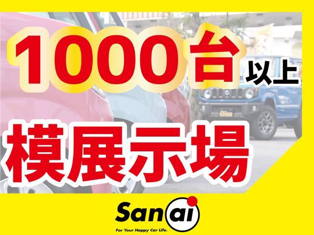 X SAIII 届出済未使用車 衝突軽減ブレーキ スマートキー 両側スライドドア 純正ナビ バックカメラ ドライブレコーダー プッシュスタート オートエアコン CD・DVD再生 Bluetooth(4枚目)