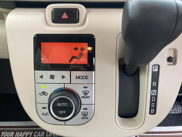 X SAIII 届出済未使用車 衝突軽減ブレーキ スマートキー 両側スライドドア 純正ナビ バックカメラ ドライブレコーダー プッシュスタート オートエアコン CD・DVD再生 Bluetooth(14枚目)