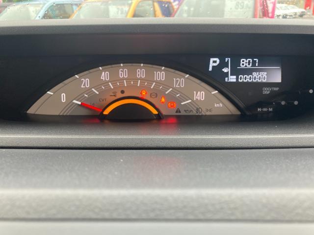 X SAIII 届出済未使用車 衝突軽減ブレーキ スマートキー 両側スライドドア 純正ナビ バックカメラ ドライブレコーダー プッシュスタート オートエアコン CD・DVD再生 Bluetooth(15枚目)