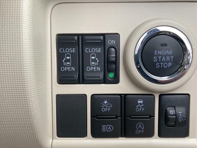 X SAIII 届出済未使用車 衝突軽減ブレーキ スマートキー 両側スライドドア 純正ナビ バックカメラ ドライブレコーダー プッシュスタート オートエアコン CD・DVD再生 Bluetooth(18枚目)