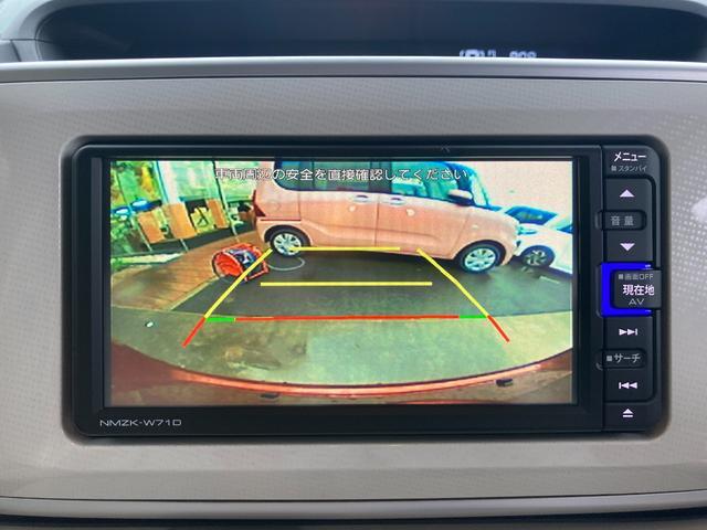 X SAIII 届出済未使用車 衝突軽減ブレーキ スマートキー 両側スライドドア 純正ナビ バックカメラ ドライブレコーダー プッシュスタート オートエアコン CD・DVD再生 Bluetooth(19枚目)