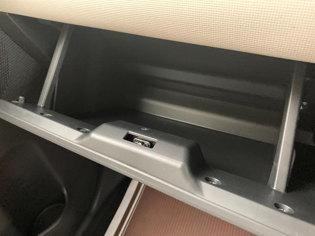 X SAIII 届出済未使用車 衝突軽減ブレーキ スマートキー 両側スライドドア 純正ナビ バックカメラ ドライブレコーダー プッシュスタート オートエアコン CD・DVD再生 Bluetooth(20枚目)