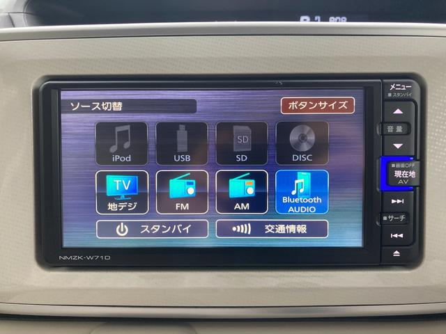 X SAIII 届出済未使用車 衝突軽減ブレーキ スマートキー 両側スライドドア 純正ナビ バックカメラ ドライブレコーダー プッシュスタート オートエアコン CD・DVD再生 Bluetooth(22枚目)