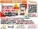 L SAIII チョイ乗り 衝突軽減ブレーキ コールセンター キーレスエントリー アイドリングストップ デジタルメーター 軽自動車(5枚目)