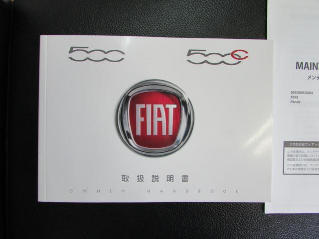 「フィアット」「フィアット 500」「コンパクトカー」「愛知県」の中古車62