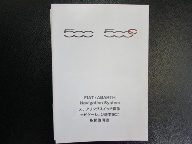 「フィアット」「フィアット 500」「コンパクトカー」「愛知県」の中古車65