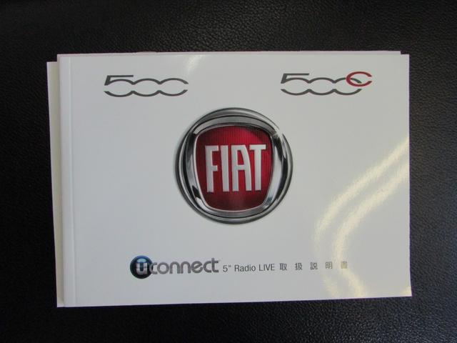 「フィアット」「フィアット 500」「コンパクトカー」「愛知県」の中古車66