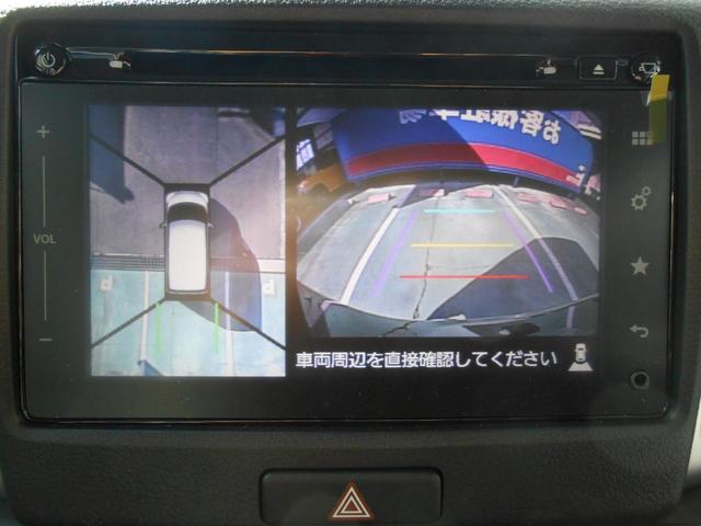 Gリミテッド 届出済未使用車 純正ナビTV 自動ブレーキ(9枚目)