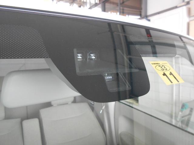 X 届出済未使用車 レーダーブレーキサポート HID アルミ(8枚目)