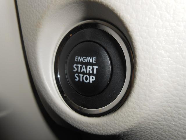 X 届出済未使用車 レーダーブレーキサポート HID アルミ(11枚目)