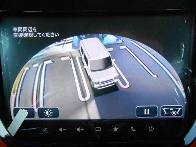 ハイブリッドX 届出済未使用車 純正9インチ全方位モニター付メモリーナビ 地デジTV デュアルカメラブレーキサポート LEDヘッド&フォグ&ポジションランプ アルミホイール シートヒーター リモート格納ミラー(10枚目)