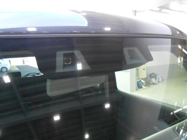 ハイブリッドX 届出済未使用車 純正9インチ全方位モニター付メモリーナビ 地デジTV デュアルカメラブレーキサポート LEDヘッド&フォグ&ポジションランプ アルミホイール シートヒーター リモート格納ミラー(11枚目)