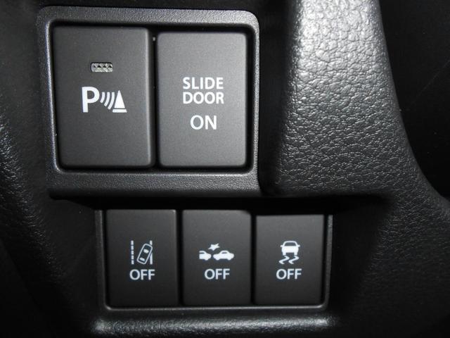 ハイブリッドXS 届出済未使用車 全方位モニター用カメラパッケージ ヘッドアップディスプレイ デュアルカメラブレーキサポート LEDヘッド&フォグランプ 両側パワースライドドア シートヒーター 15インチアルミ(9枚目)