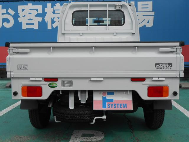 KCエアコン・パワステ農繁仕様 4WD MT 届出済未使用車(4枚目)