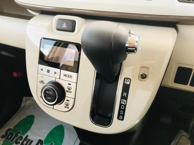 Gメイクアップリミテッド SAIII 届出済未使用車(15枚目)