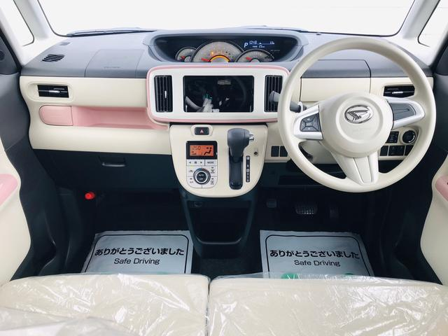 「ダイハツ」「ムーヴキャンバス」「コンパクトカー」「三重県」の中古車10