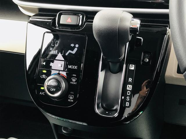 Gブラックインテリアリミテッド SAIII 届出済未使用車(15枚目)