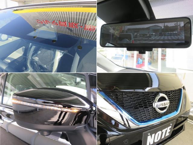 クルマや人との衝突を回避してくれるインテリジェントエマージェンシーブレーキ!インテリジェントルームミラー・LEDヘッドランプ&ドアミラーウィンカー、e-POWERの証ブルーライン入りフロントグリル!